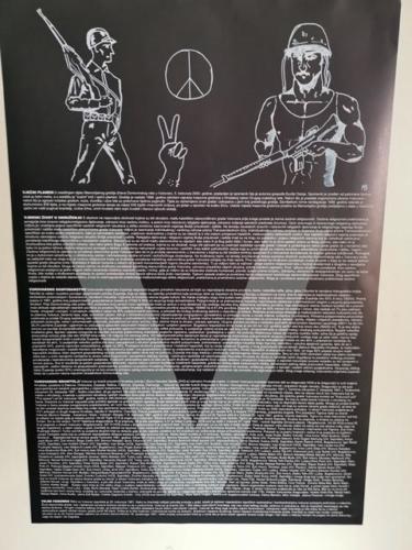Vukovar 019 12